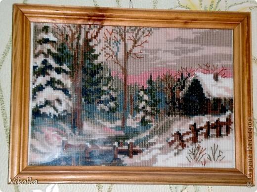 Вот такой снежный пейзаж от Риолис, размер 21х15, нитки шерсть. Папа был в гостях, увидел, забрал с дарственной надписью ( накануне был праздник, 23 февраля). фото 1
