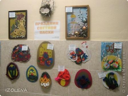 Это выставка работ младших классов к пасхе. Дети с ограниченными возможностями здоровья-глухие и слабослышащие. Им очень нравится мастерить, рисовать. фото 1