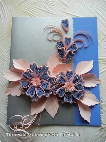 Эту открыточку дочка подарит своей учительнице на день рождения.  фото 1