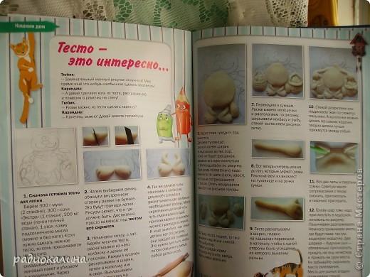 """Вот и вышел второй номер журнала """"Оранжевое солнце"""", где для детей и их родителей много интересных статей. фото 4"""