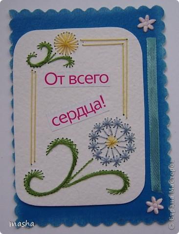 Продолжение карточек на обмен для Олисандры, Лена-Лена, logoz, МАРСАМ, Голубки, Marischulya, Tatiyna и YuliaM. фото 3