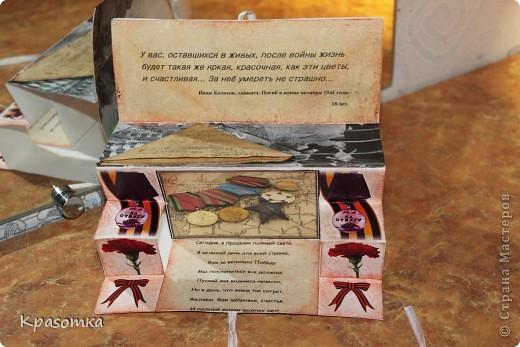 """Завтра к дочери в школу (1 класс) придут ветераны ВОВ. Очень хотелось сделать им приятно, сказать, что помним... Решили сделать открытку. Огромное спасибо """"Ситев"""" за ее идеи (МК http://stranamasterov.ru/node/69316?c=favorite). Все основное почерпнула там. фото 4"""