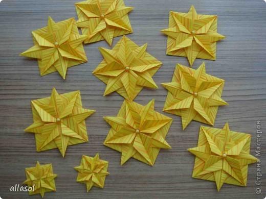 """Готовлюсь к занятиям кружка """"Оригами"""". Тема """"Орнаменты"""". Чтобы заинтересовать, стараюсь сделать образцы. Вот что у меня получилось сегодня. Это орнамент """"Иллюзия"""". Делала по книге Т.Сержантовой """"100 праздничных моделей оригами"""". Выглядит красиво, но уж очень много слоев. Ведь этот орнамент из 20 модулей. фото 10"""