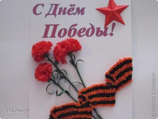 C Днем Победы! фото 4