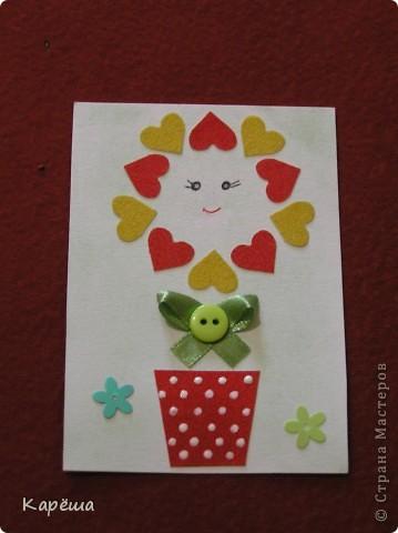 """Здравствуйте, дорогие девочки! Что-то тянет на цветочки, не удержалась ))). Серия называется """"Солнышко моё"""". Навеялось мне моими мальчишками.  фото 6"""