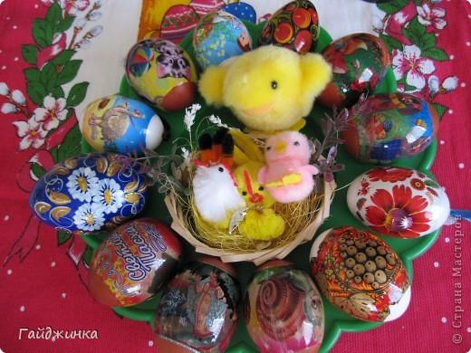 Христос Воскресе! Поздравляю всех с этим Светлым Днем Воскресения Христова!!! фото 2