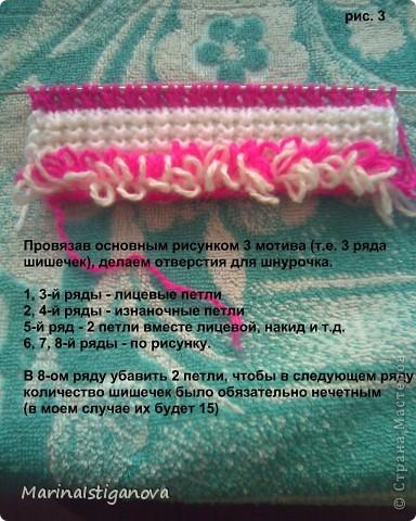Мастер-класс Вязание спицами пинетки - Ёжики Пряжа фото 4