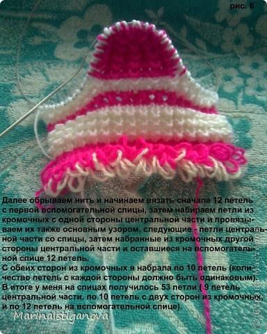 Мастер-класс Вязание спицами пинетки - Ёжики Пряжа фото 7