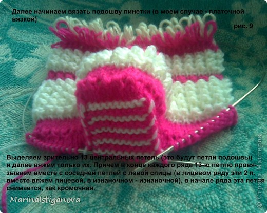 Мастер-класс Вязание спицами пинетки - Ёжики Пряжа фото 10