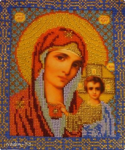 Богородица Казанская фото 1