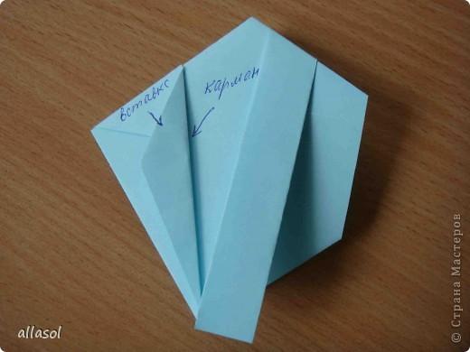 """Готовлюсь к занятиям кружка """"Оригами"""". Тема """"Орнаменты"""". Чтобы заинтересовать, стараюсь сделать образцы. Вот что у меня получилось сегодня. Это орнамент """"Иллюзия"""". Делала по книге Т.Сержантовой """"100 праздничных моделей оригами"""". Выглядит красиво, но уж очень много слоев. Ведь этот орнамент из 20 модулей. фото 25"""