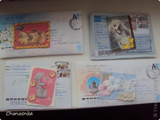 На днях  мне пришло 4 письма !!! Как я была рада когда их увидела!! фото 1
