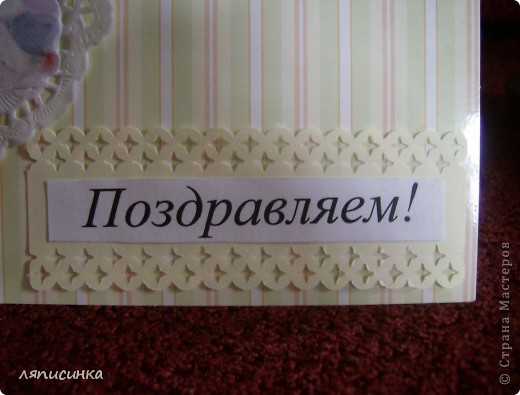 Вот такая открытка для маленькой девочки. фото 3