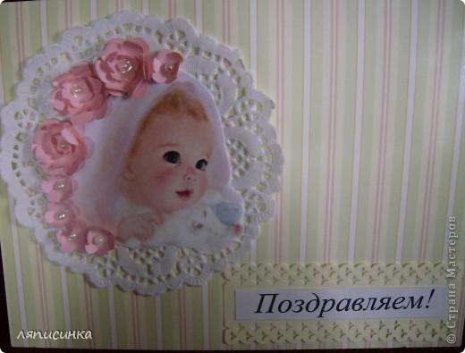 Вот такая открытка для маленькой девочки. фото 1