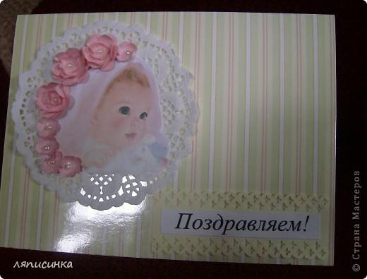 Вот такая открытка для маленькой девочки. фото 4