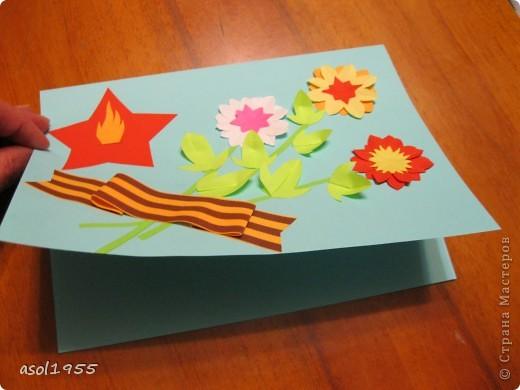 Такие открытки сделали ребята 4 классов вГПД школы№518 г. С-Петербурга в подарок ветеранам ВОВ ,которые придут в гости. фото 2