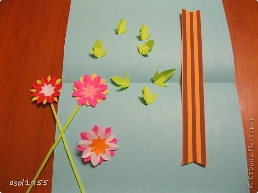 Такие открытки сделали ребята 4 классов вГПД школы№518 г. С-Петербурга в подарок ветеранам ВОВ ,которые придут в гости. фото 3