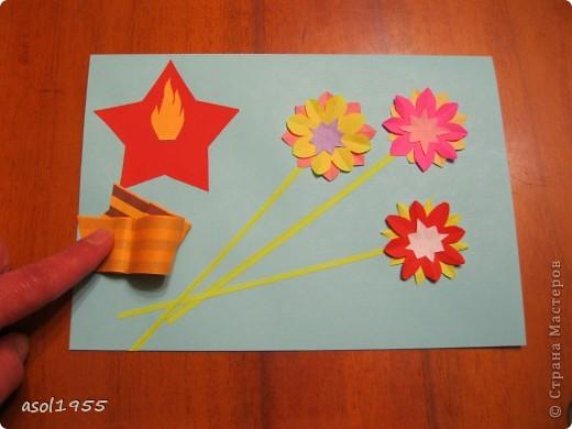Такие открытки сделали ребята 4 классов вГПД школы№518 г. С-Петербурга в подарок ветеранам ВОВ ,которые придут в гости. фото 9