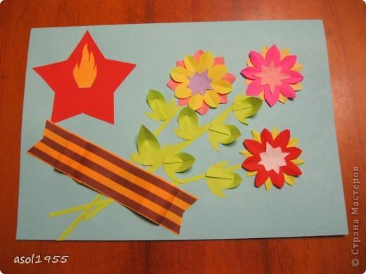 Такие открытки сделали ребята 4 классов вГПД школы№518 г. С-Петербурга в подарок ветеранам ВОВ ,которые придут в гости. фото 17