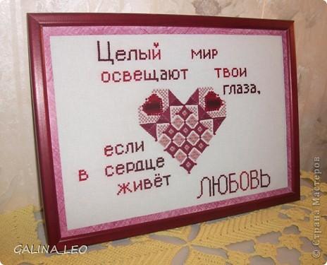 Вышивка в подарок Аннюточке