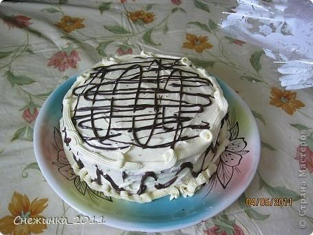 тортик на день рождение
