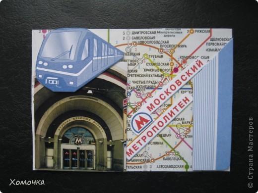 Была на 1 мая в Москве, и как только взяла в руки карточку для проезда на метро, тут же меня осенила мысль: Да это же почти готовая АТС! И размерчик подходящий! Для тех, кто в Москве не бывает, вот она фото 3