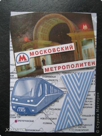 Была на 1 мая в Москве, и как только взяла в руки карточку для проезда на метро, тут же меня осенила мысль: Да это же почти готовая АТС! И размерчик подходящий! Для тех, кто в Москве не бывает, вот она фото 4