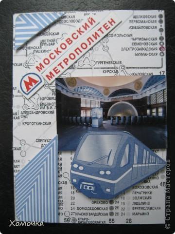 Была на 1 мая в Москве, и как только взяла в руки карточку для проезда на метро, тут же меня осенила мысль: Да это же почти готовая АТС! И размерчик подходящий! Для тех, кто в Москве не бывает, вот она фото 5