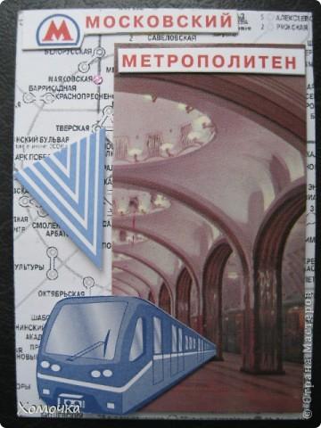 Была на 1 мая в Москве, и как только взяла в руки карточку для проезда на метро, тут же меня осенила мысль: Да это же почти готовая АТС! И размерчик подходящий! Для тех, кто в Москве не бывает, вот она фото 6