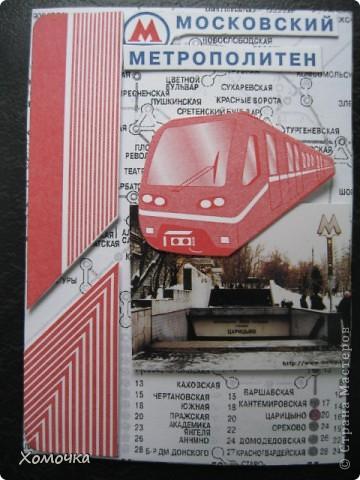 Была на 1 мая в Москве, и как только взяла в руки карточку для проезда на метро, тут же меня осенила мысль: Да это же почти готовая АТС! И размерчик подходящий! Для тех, кто в Москве не бывает, вот она фото 9