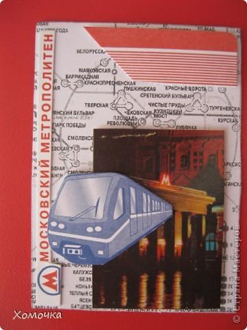 Была на 1 мая в Москве, и как только взяла в руки карточку для проезда на метро, тут же меня осенила мысль: Да это же почти готовая АТС! И размерчик подходящий! Для тех, кто в Москве не бывает, вот она фото 7