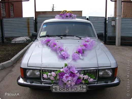 Украшения для машин фото 4