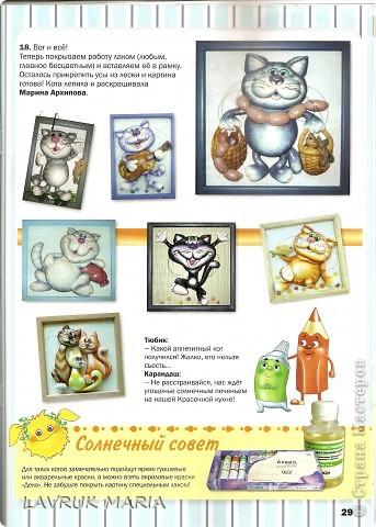 Елена Гайдаенко Оранжутик-Ленточкоид фото 9