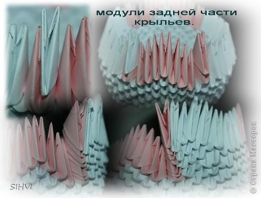 Эта увлекательная техника — создание объёмных фигур из треугольных модулей оригами — придумана в Китае. Целая фигура собирается из множества одинаковых частей (модулей). Каждый модуль складывается по правилам классического оригами из одного листа бумаги, а затем модули соединяются путем вкладывания их друг в друга. Появляющаяся при этом сила трения не даёт конструкции распасться. Поэтому собрать такого лебедя можно без клея (если вы не собираетесь его использовать как игрушку).   Чтобы собрать лебедя понадобится довольно много модулей. Поэтому, его легче мастерить большой компанией. Также, этот вид творчества отлично подходит для коллективных работ в школе. Можно экспериментировать с разными видами бумаги. Подходит офисная бумага разных цветов, мелованная цветная бумага. Иногда складывают такие фигурки из журнальных вырезок и фантиков. Плохо подходит школьная цветная бумага, т. к. она слишком тонкая, рыхлая, ломается и рвётся на сгибах.  фото 12