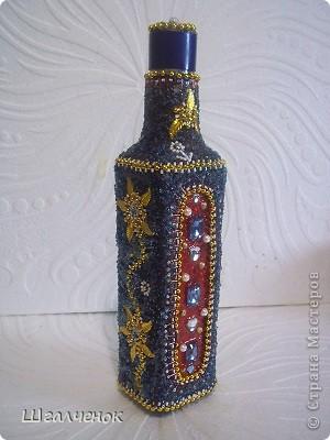 Бутылочка бисерная. фото 1