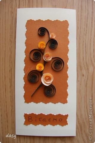 Я сделала когдато открытки и теперь хочу их показать вам. фото 7