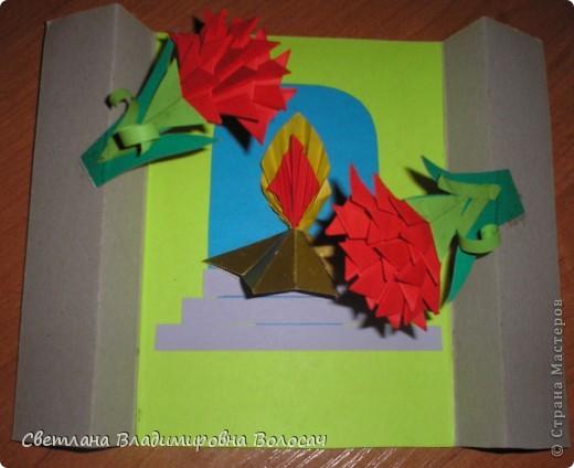 Гвоздики, огонь, звезда - оригами Желтая деталь огня выполнена из треугольника, красная из квадрата(сложены гармошкой)...