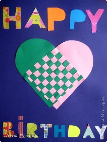 Автору - 6 лет. Идея сердца взята отсюда: http://www.funezcrafts.com/Easy-Christmas-Crafts-Paper-Basket-Cone-Ornament.html