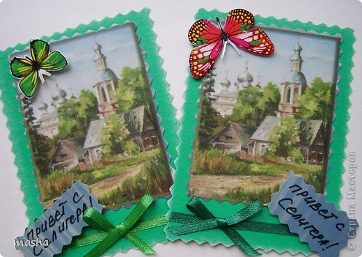 Это карточки не для обмена, А были отправлены всем как маленькие подарочки. фото 4