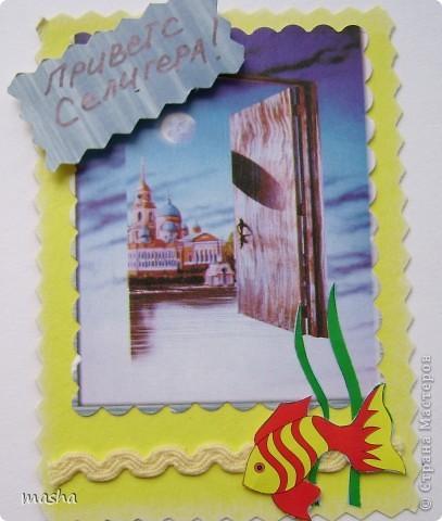 Это карточки не для обмена, А были отправлены всем как маленькие подарочки. фото 5