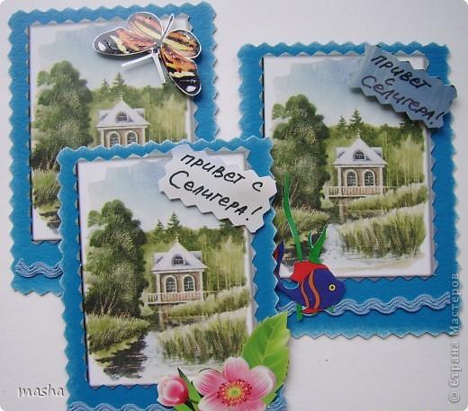 Это карточки не для обмена, А были отправлены всем как маленькие подарочки. фото 2
