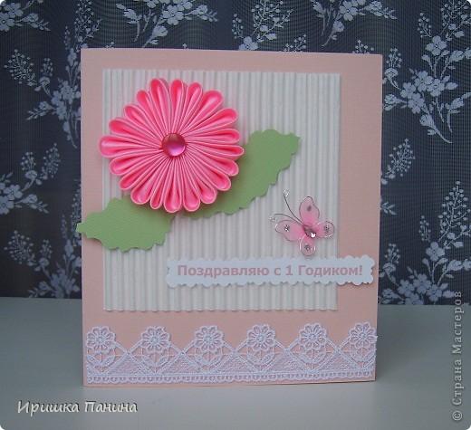 Первый раз делала цветок из лент - не судите строго) фото 1