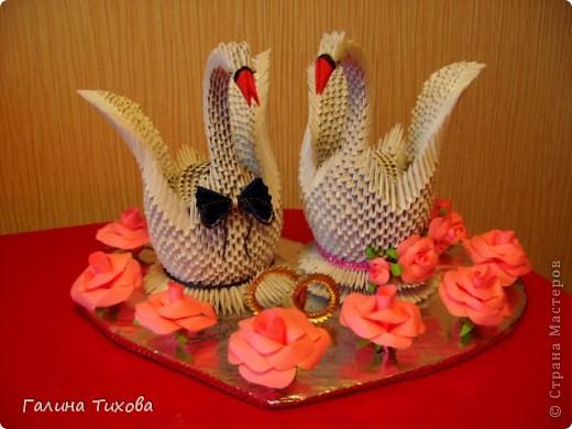 свадебные лебеди в технике модульного оригами Блог о прикладном.