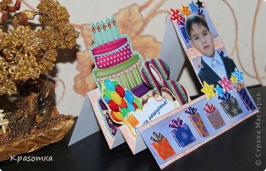 """Дочь идет на день рождения к другу. Решили его порадовать. Сделать """"именную"""" открытку. Делая, получили массу удовольствия. Посмотрим завтра на реакцию именинника.  фото 2"""