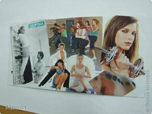 """В ход шли вырезки из журналов, также """"под ножницы""""  попали каталоги косметики :) фото 1"""