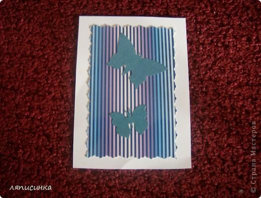 Вот такая серия АТС получилась.Все просто:картон в полоску и дырокольные бабочки(прислала одна хорошая девушка, спасибо ей). фото 5