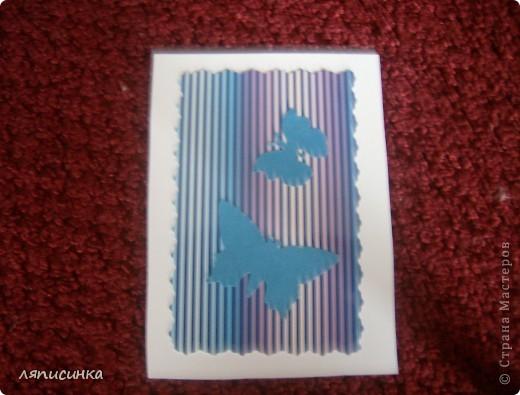 Вот такая серия АТС получилась.Все просто:картон в полоску и дырокольные бабочки(прислала одна хорошая девушка, спасибо ей). фото 2