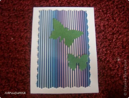 Вот такая серия АТС получилась.Все просто:картон в полоску и дырокольные бабочки(прислала одна хорошая девушка, спасибо ей). фото 7