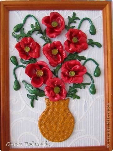 Цветочки