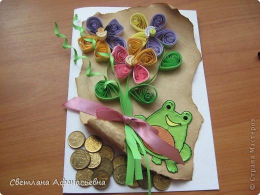 праздничная денежная лягушка фото 1